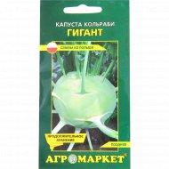 Семена капусты кольраби «Гигант» 0.2 г.