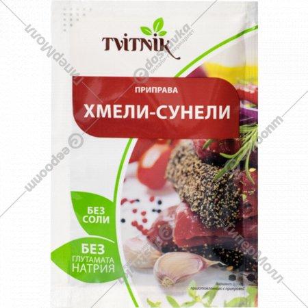 Приправа «Tvitnik» хмели-сунели, 20 г.