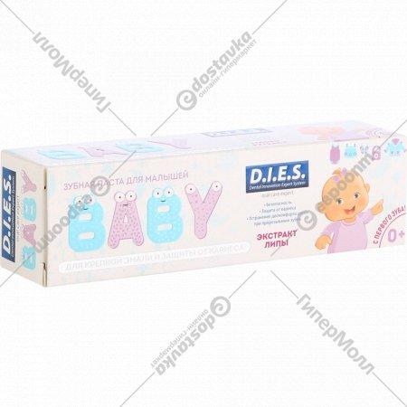 Зубная паста «D.I.E.S» экстракт липы 45 г.