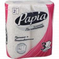 Полотенца бумажные «Papia» 3 слоя , 2 рулона.