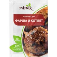 Приправа «Tvitnik» для фарша и котлет, 20 г.
