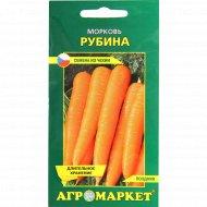 Семена моркови «Рубина» 1 г.