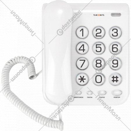 Проводной телефон TeXet TX-262.