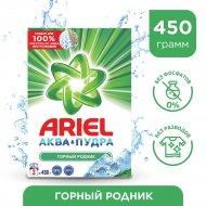 Стиральный порошок «Ariel» Горный Родник, Автомат, 0.45 кг