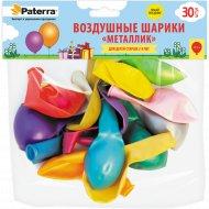 Воздушные шарики «Paterra» Металлик, 30 см, 30 шт.
