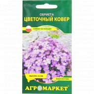 Семена обриеты «Цветочный ковер» 0.1 г.