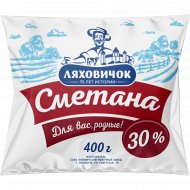 Сметана «Ляховичок» 30 %, 400 г.