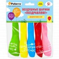 Воздушныешарики «Paterra» Поздравляю, 30 см,5 шт.