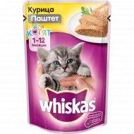 Корм для котят «Whiskas» мясной паштет с курицей, 85 г.