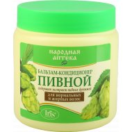 Бальзам-кондиционер «Народная аптека» пивной для нормальных и жирных волос, 500 мл.