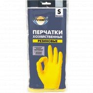 Перчатки резиновые «Aviora», размер S.