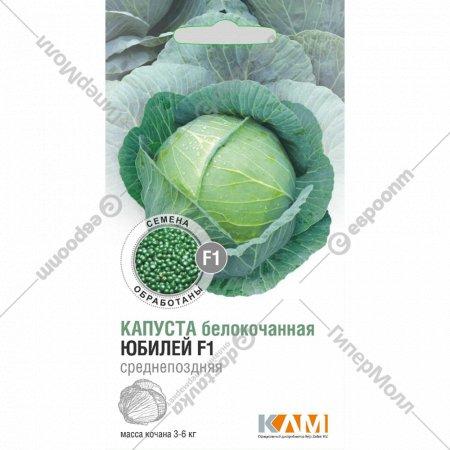 Семена белокочаной капусты