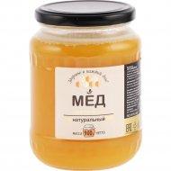 Мёд натуральный цветочный 900 г.