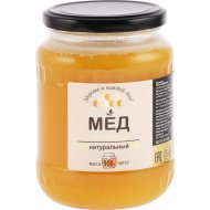 Мёд натуральный «Медовый рай» цветочный, 900 г