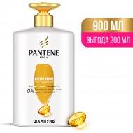 Шампунь «Pantene» интенсивное восстановление, 900 мл.