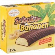 Конфеты «Hauswirth» в темном шоколаде с банановым суфле, 150 г