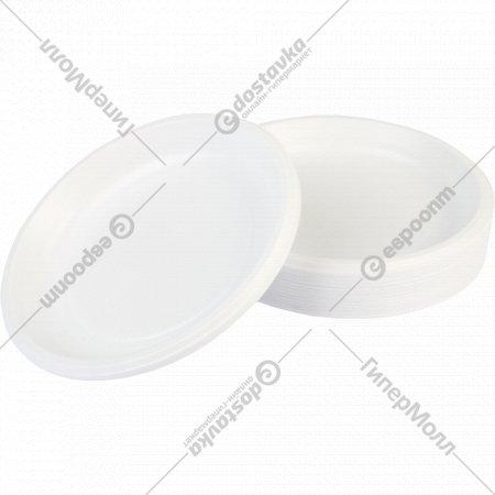 Тарелки одноразовые, белые, 205 мм, 100 шт.