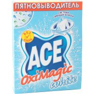 Пятновыводитель «Ace oximagic white» 500 г.