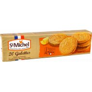Сливочное печенье «St Michel» 130 г.