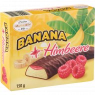 Конфеты «Hauswirth» в темном шоколаде с бананоном и малиной, 150 г