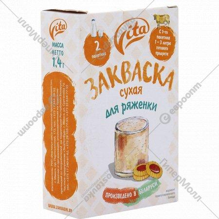 Закваска сухая для Ряженки 1,4 гр.