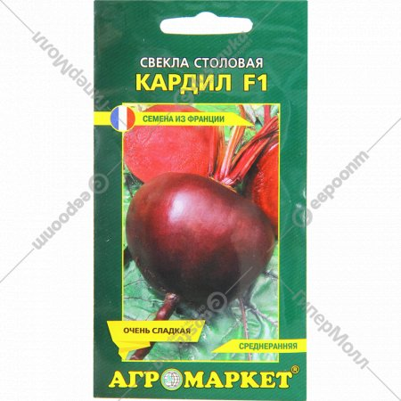 Семена свеклы столовой «Кардил F1» 1 г.