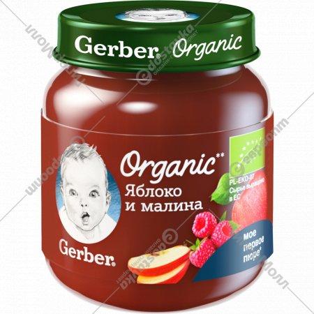 Пюре фруктовое «Gerber Organic» яблоко и малина, 125 г.