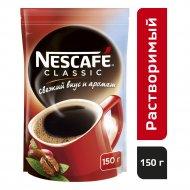 Кофе растворимый «Nescafe» Classic 150 г.