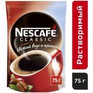 Кофе растворимый «Nescafe» сlassic 75 г.