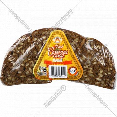 Хлеб «Сонечны смак» нарезанный, 0.25 кг.