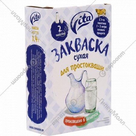 Закваска сухая для Простокваши 1,4 гр.