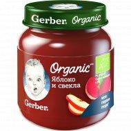 Пюре фруктово-овощное «Gerber Organic» яблоко и свекла, 125 г.