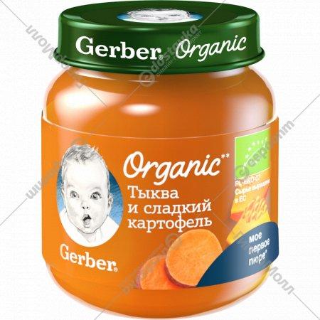 Пюре овощное «Gerber Organic» тыква и сладкий картофель, 125 г.