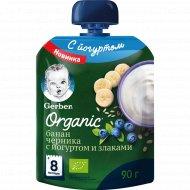 Пюре фруктово-йогуртное «Gerber Organic» банан, черника, 90 г.