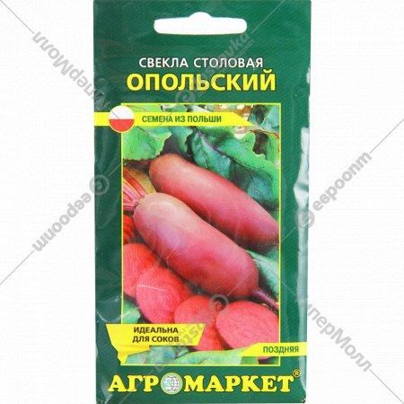 Семена свёклы «Опольский» 4 г.