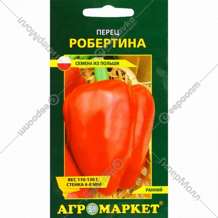 Семена «Перец сладкий робертина» 0.2 г.