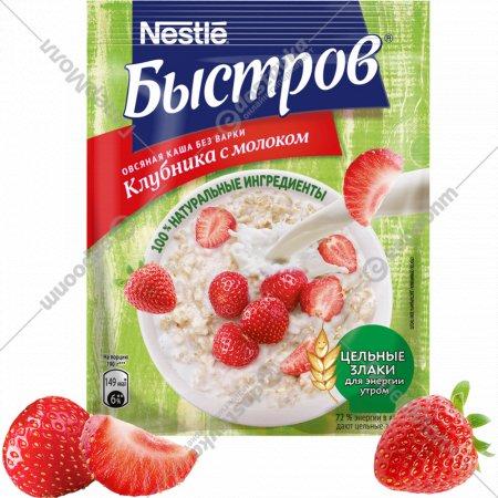 Каша «Быстров» с клубникой и молоком, 40 г.