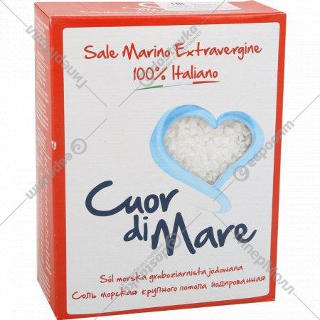 Cоль морская пищевая йодированная «Cuor Di Mare» крупная, 1 кг.