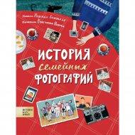 Книга «История семейных фотографий».