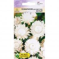 Гелихризум прицветковый «Белый» 0.2 г