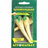 Семена петрушки корневой «Оломунцкая» 2 г.