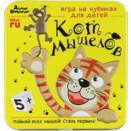 Игра настольная «Кот мышелов» .