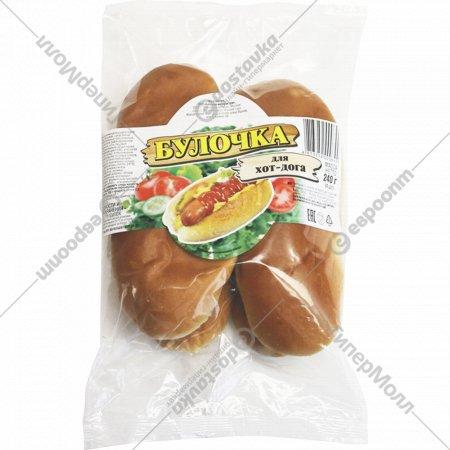 Булочка для хот-дога, 240 г.