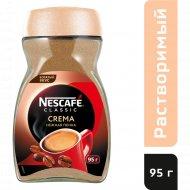 Кофе растворимый «Nescafe» Classic crema, 95 г.