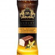 Сырок творожный «Веселые внучата» с ароматом ванили, 26%, 50 г.