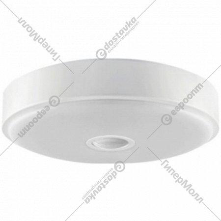 Умный сенсорный светильник «Yeelight» Crystal Ceiling Light Mini 260 мм.