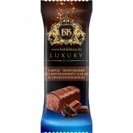 Сырок творожный «Веселые внучата» с какао и ванилью, 26%, 50 г.