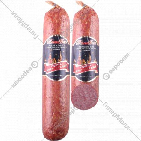Колбаса варено-копченая «Сервелат Кремлевский» 1кг., фасовка 0.5-0.6 кг