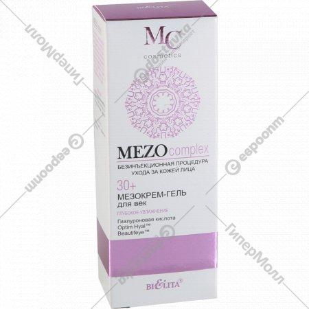 Крем для век «MezjComplex» глубокое увлажнение 30+, 30 мл.