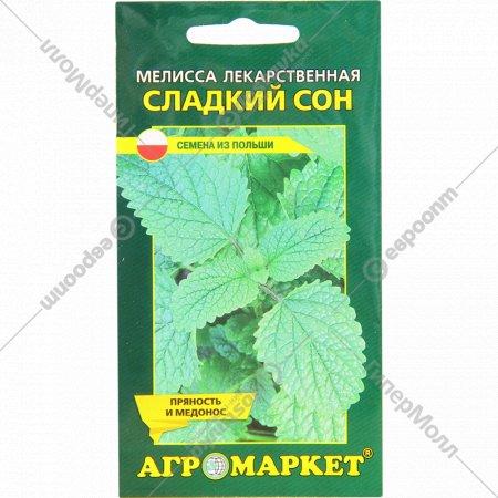Семена мелиссы «Сладкий Сон» 0.1 г.